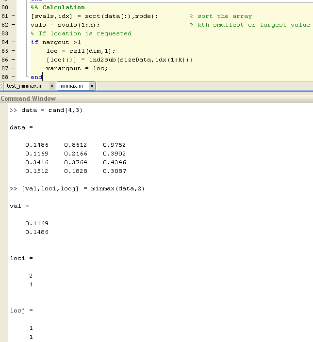 find max value in array matlab